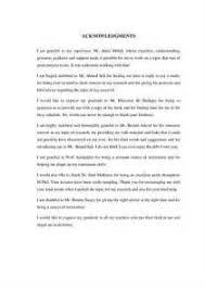 untouchability short essay about life case study paper writers untouchability short essay about life