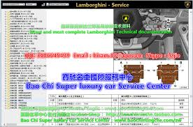 lamborghini huracan lp610 4 lp580 2 workshop manual wiring 2017 2016 lamborghini huracan lp 610 4 spyder workshop manual wiring diagram 2017 2016 lamborghini huracan lp 580 2 spyder workshop manual wiring diagram