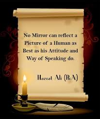 Beautiful Quotes Of Hazrat Ali Ra In English Best of Recovery Inspirational Quotes By Imam Ali Islam And Eating
