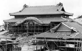 「琉球首里城」の画像検索結果