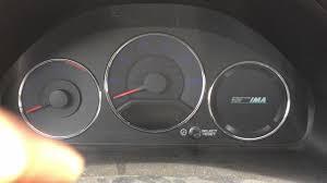 Honda Hybrid Ima Light Reset Maintenance Required Light Honda Civic Hybrid Youtube