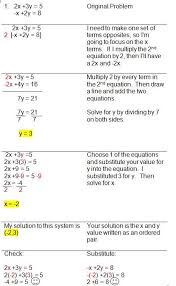 systems of equations practice worksheet answers and worksheets 49 awesome solving systems equations by substitution