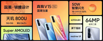 Realme V15 5G Launched: S-AMOLED ...