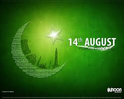 14th August Pakistan Zindabad Wallpaper Pakistan Independence Day