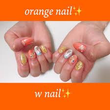オレンジnail Staffblog