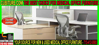 office furniture sale. HM-1054 Modern Medical Office Furniture For Sale