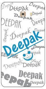 Delberto Name Print Back Cover For ...