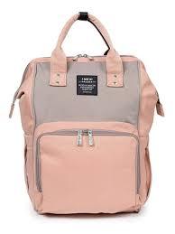 <b>Сумка</b>-рюкзак для <b>мамы</b> Heine MGitik 6132799 в интернет ...