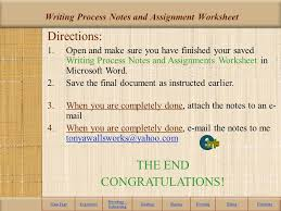 essay to be a slave by julius lester ppt  writing process notes and assignment worksheet