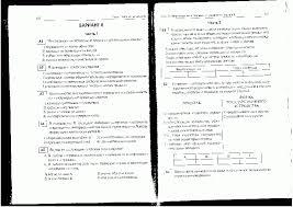 Тест с ответами экономическая культура для класса soeheadthubig тест с ответами экономическая культура для 10 класса