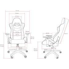 <b>Компьютерное кресло Arozzi Mezzo</b> V2 Blue - купить ...