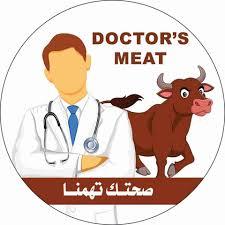 جزارة الدكتور الغردقة Doctors Meat Hurghada Posts Facebook