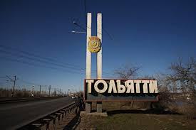 Курсовые и дипломные работы на заказ в Тольятти от Заочник Клаб Курсовые дипломные работы в городе Тольятти