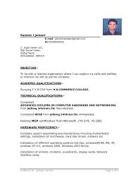 Captivating Resume Template On Microsoft Office Word 2007