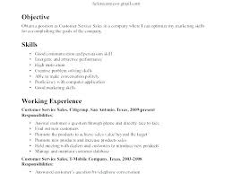 Computer Skills On Resume Example Sample Interests And Interest