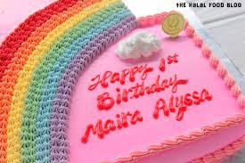 Primadeli Alyssas 1st Birthday Cake The Halal Food Blog