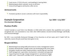 Hospitality Resume Paralegal Resume Example Experience Resume