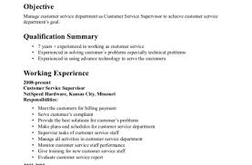 Library Resume Sample Manager Clerk Curriculum Vitae Examples
