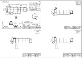 Готовые курсовые проекты по ремонту автомобилей Скачать курсовую  Разработка технологического процесса на восстановление шестерни базовой машины бульдозера погрузчика ДЗ 133