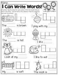 Easily download and print our language arts worksheets. Free Sentence Writing Worksheets For Kindergarten Novocom Top