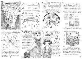 Notebookersjp Archive Zine部