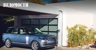 Range Rover PHEV: Будущее вкратце - Ведомости