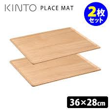 kinto place mat placemat perch 360 280 2 piece set kinto