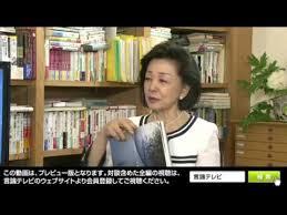 Image result for 1954年 - 日本テレビ系ニュース番組『NNNきょうの出来事』