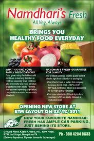 ample foods flyer promotion ka design concepts