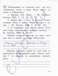 Александрова контрольные работы решение класс peldiostur  Александрова контрольные работы решение 8 класс