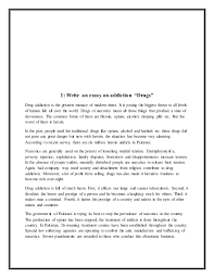 drug essay drugs addiction essay under fontanacountryinn com