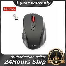 <b>Lenovo wireless</b> mouse <b>M21</b> one-click remote service optical engine ...