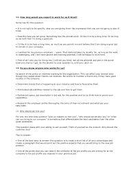 Why Would You Be A Good Candidate Accounts Payable Analyst Interview Questions Answers Pdf