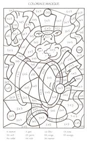 Coloriage Magique Cp Colorier Dessin Imprimer Maths Cycle