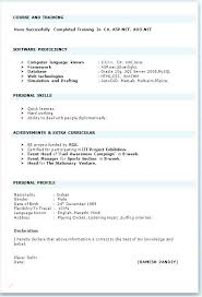 Word 2003 Resume Template Resume Template Word Free Resume Templates ...