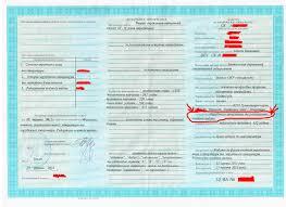 В Измаильском гуманитарном университете махинации с документами  В Измаильском гуманитарном университете махинации с документами В Измаильском гуманитарном университете махинации с документами