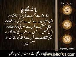 Beautiful Quotes In Urdu For Facebook Best Of Facebook Islamic Quotes In Urdu Islam24ever