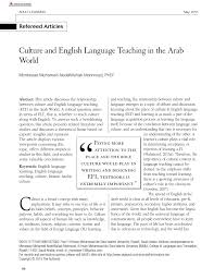 Taboo The Hidden Culture Of A Red Light Area Pdf Pdf Culture And English Language Teaching In The Arab World
