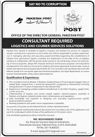 Consultant Jobs In Pakistan Post Office Department Islamabad