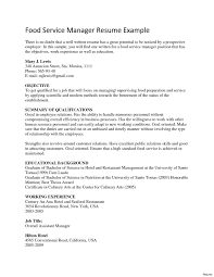 Job Description For Food Service Worker Resume Best Of Services 20 ...