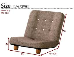floor chair ikea manufacturers suggested retail is provided based on the manufacturers catalog floor chair floor chair ikea