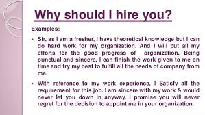 why should we hire you interview question why should i hire you tire driveeasy co