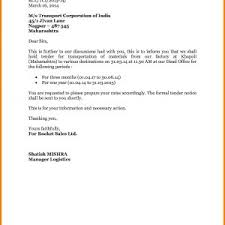 appraisal letter designation appraisal letter format best salary advance letter