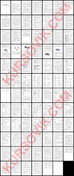 Аудит расчетов с подотчетными лицами на примере ООО Лотусмебель  Курсовая работа на тему Аудит расчетов с подотчетными лицами на примере ООО Лотусмебель