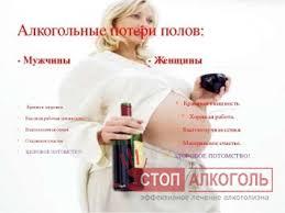 Скачать курсовую работу об алкоголизме Эффективное лечение   Скачать курсовую работу об алкоголизме фото 94