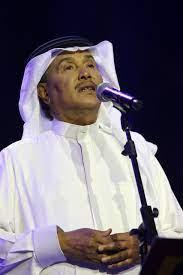 """محمد عبده يذهل جمهوره في آخر حفلات العيد بالسعودية... وهذا ما كشفه لـ  """"سيدتي"""" عن أغنيته الخالدة"""