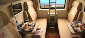 Image result for قطار اصفهان