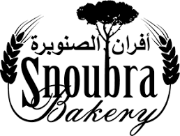 Al Snoubra Bakery Logo Vector (.EPS) Free Download