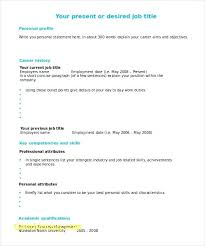 Resume Form Awesome Blank Template Best Of Resume Form Short Cv South Africa