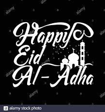 Frohes Eid al adha. Muslimische Zitate gut für Druck, T-Shirt und Poster,  gut für Tee Stock-Vektorgrafik - Alamy